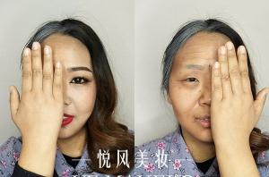 化妆师速度收藏:细解老年妆的画法技巧