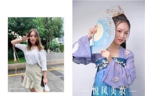 """2019年6月厦门悦风美妆学院""""夏颜杯""""新娘妆作品评选"""